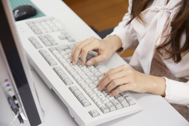 パソコンでキーボード操作