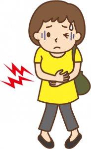 外出時の腹痛