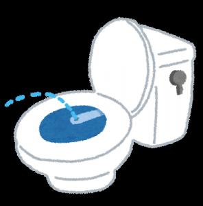 トイレのウォシュレット機能