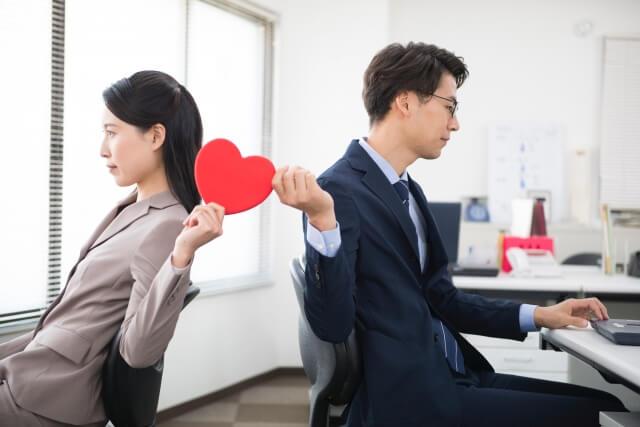 社内恋愛を始める前に 人には聞けないメリットデメリット
