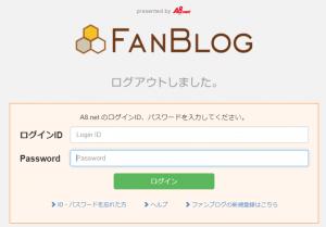 ファンブログ公式サイト