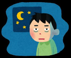 夜更かしをして寝不足な人のイメージ