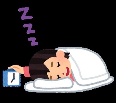 朝が弱い人あるある10連発!質の良い睡眠時間を得る3つの方法とは