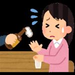 下戸 お酒が全く飲めない人