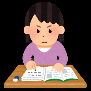 勉強に夢中