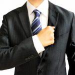 職場の「お人好し」は孤立する…仕事を何でも引き受ける人への対処法