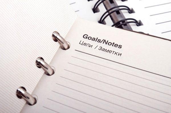 目的と目標の違いわかりますか?達成するための決め方のコツ