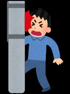 下を向いて歩いていたら電柱に頭をぶつける