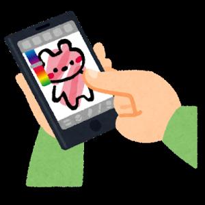 お絵描きアプリ