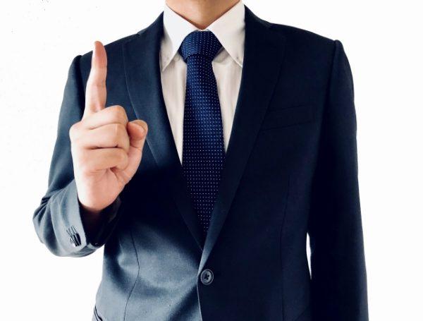 スーツの衣替えの一般的な時期はいつ?