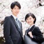 新社会人の就職祝いで喜ばれるプレゼントBEST10!(男女共通)