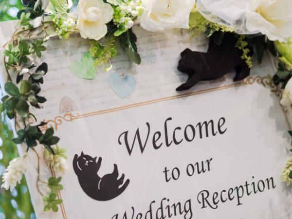 結婚式の受付係を引き受けるメリット