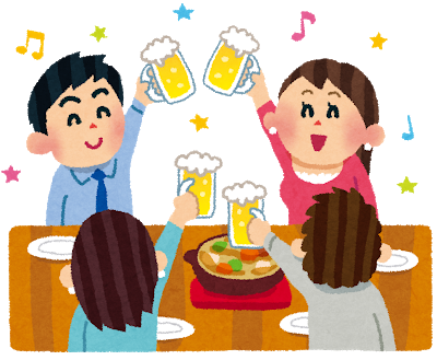 楽しい飲み会の特徴