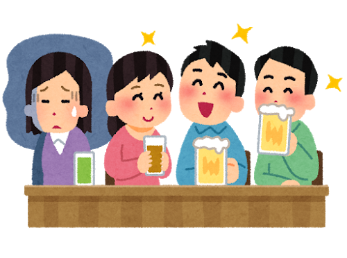 つまらない飲み会の特徴
