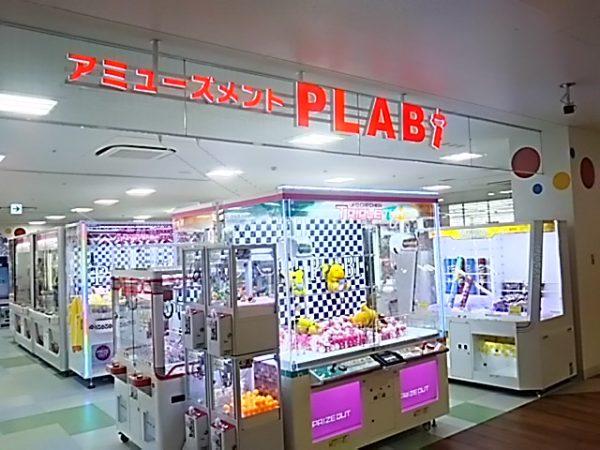 ママともプラザ町田店2階 ゲームセンター