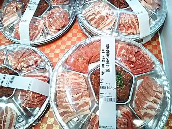 ロピア町田店 焼肉セット