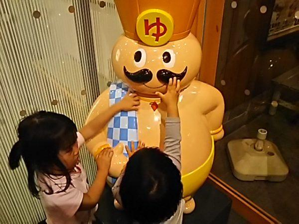 お風呂の王さま町田店レビュー!