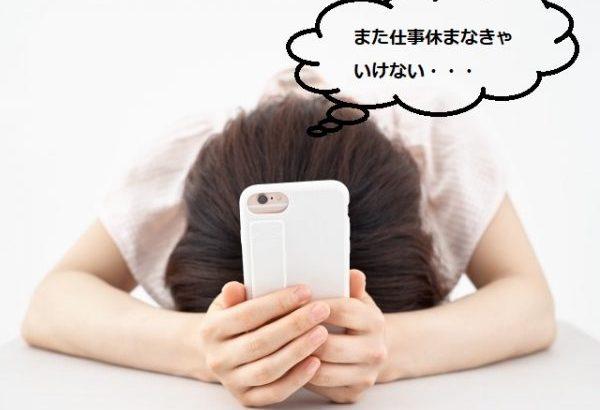 子供が熱を出したら仕事を休むしかない理由!町田市で共働きした感想
