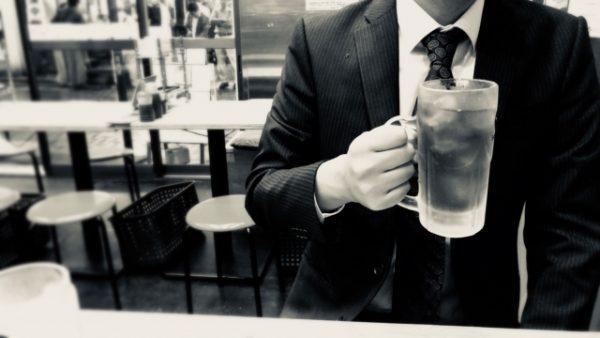 疲れるだけの飲み会の特徴10選!お酒は好きだけど会社の飲み会はイヤ