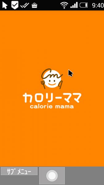 「明日花キララ」の体型維持の秘密!カロリーママ