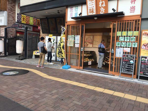 姫路駅から姫路城まで徒歩で行く方法5