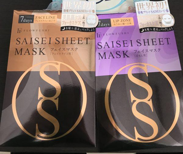 フローフシ「SAISEIシートマスク」フェイスライン用を使ってみた
