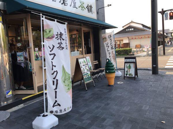 姫路駅から姫路城まで徒歩で行く方法12