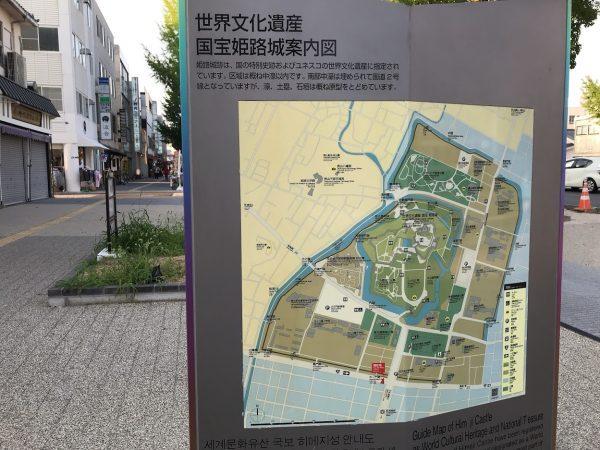 姫路駅から姫路城まで徒歩で行く方法10
