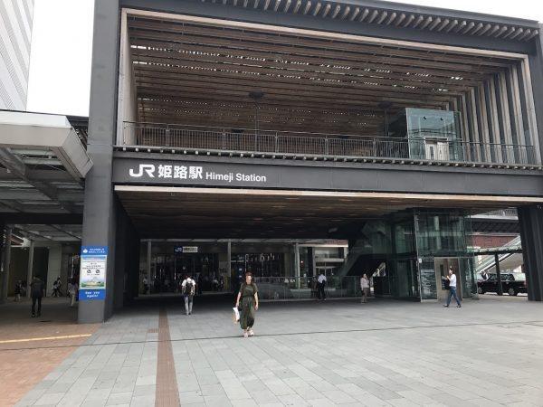 姫路駅から姫路城まで徒歩で行く方法3