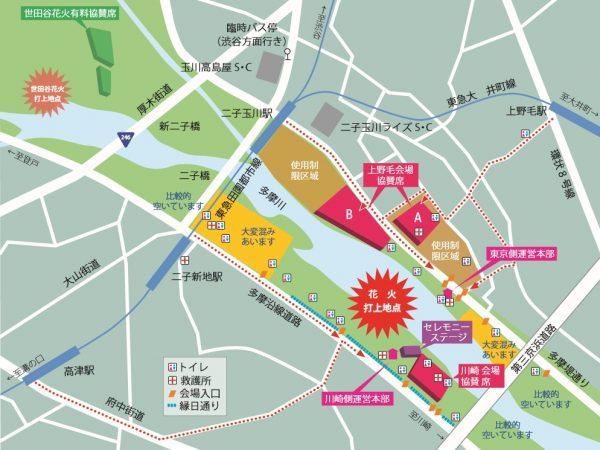 「川崎市制記念 多摩川花火大会2019」会場