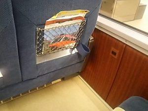ロマンスカーEXEα 窓側席コンセント