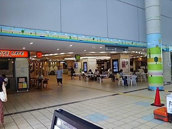 まちだターミナルプラザ2階 ティーローズカフェ