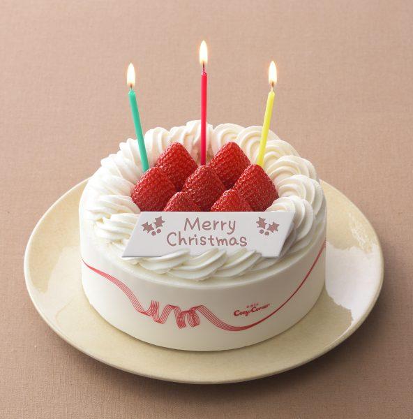 クリスマスケーキ2019 銀座コージーコーナー 小麦と卵と乳を使わないデコレーション