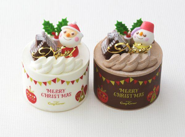 クリスマスケーキ2019 銀座コージーコーナー クリスマスコージープリンスセット