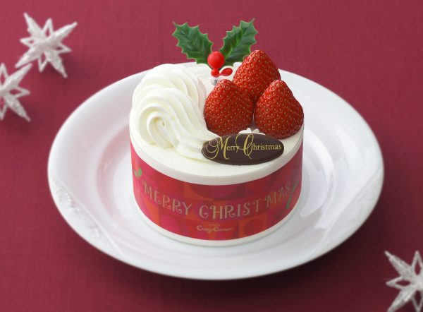 クリスマスケーキ2019 銀座コージーコーナー クリスマスプチデコレーション