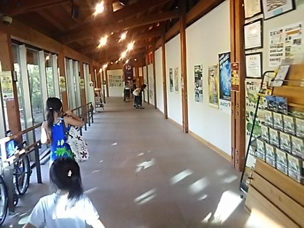 「秋川渓谷 瀬音の湯」入浴施設