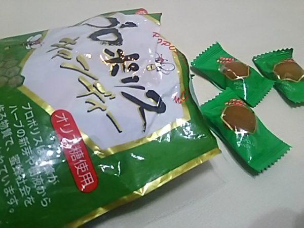 不味いと感じる時ほど効く「森川健康堂 プロポリスキャンディー」