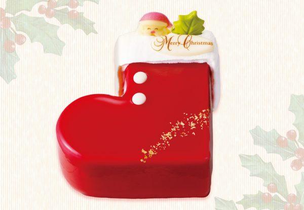 『木苺のクリスマスブーツ』
