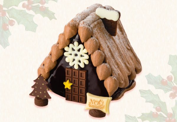 『聖夜のショコラハウス』