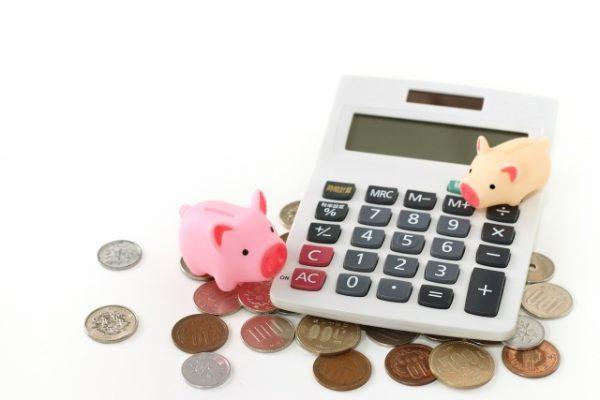 365日貯金のすすめ!1円2円と貯金していくだけで1年後にはなんと…