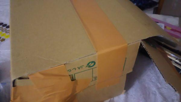 夜に暗くできる箱