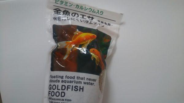 ダイソー 金魚のエサ