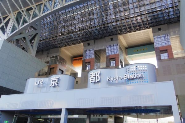 京都駅近くの座れる休憩スポット10選!