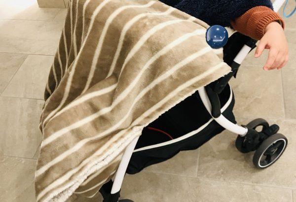 子供のベビーカー用ブランケットの防寒力をUP!簡単リメイク術