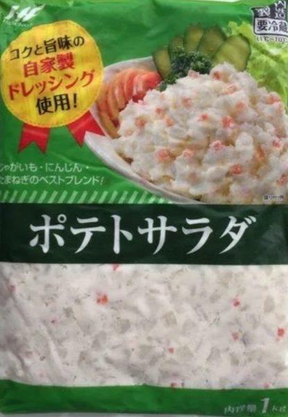 業務スーパー ポテトサラダ
