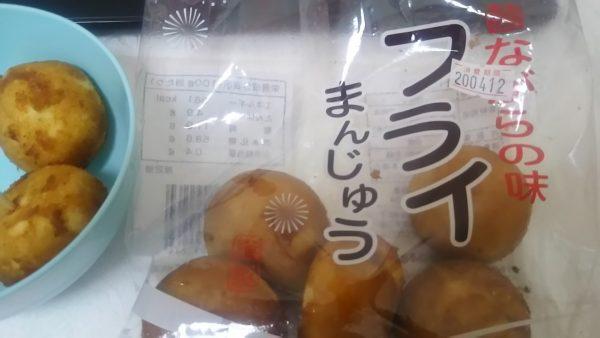 業務スーパー フライまんじゅう