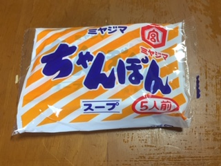 福岡土産には宮島醤油の粉末ちゃんぽんスープがおすすめ!ご当地土産にも