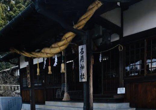 瀬戸田町名荷神社祭り(広島県尾道市のだんじり祭り)の見どころ