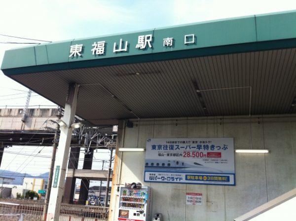 広島県福山市の治安は良い?