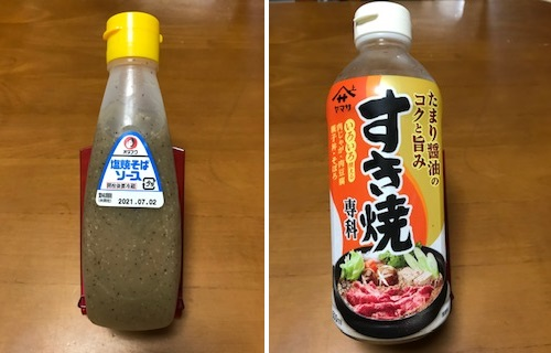 オタフク「塩焼きそばソース」とヤマサ醤油「すき焼き専科」の時短レシピ